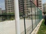 体育场围栏,运动场围栏
