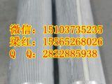 供应替代INTERNORMEN英德诺曼滤芯300190滤芯