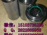 供应替代翡翠液压油滤芯CU250M60N 滤芯大全