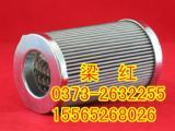21FH2100-18.51-130替代承天倍达滤芯