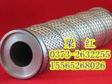 供应 滤芯DP1A601EA03V/-W 过滤设备液压油滤芯
