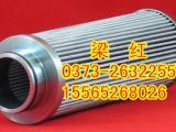 供应 电厂滤芯DP6SH201EA10V/W油动机滤芯