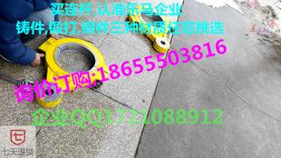 剪板机通用锻打铸钢Q11-4X2000剪板机连杆及偏心轮铜套 包邮