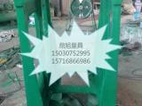 优质砂轮平衡支架 砂轮平衡架的使用及作用