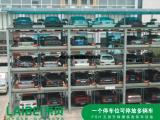 上乘五层升降横移停车设备投资建设PSH5-D2底坑式机械车库