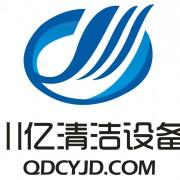 青岛川亿机电设备有限公司的形象照片