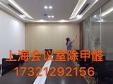 上海学校除甲醛,幼儿园除甲醛 治理