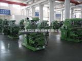 X6140生产铣床厂家,欧达6140万能铣床价格