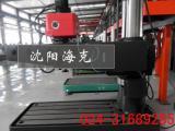Z3063摇臂钻床 海克摇臂钻床价格 沈阳钻床厂家