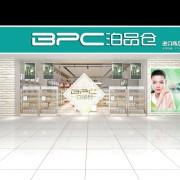 东莞泊品仓商贸有限公司的形象照片