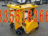 井盖切割机高效率    路面井盖切割机价格优惠