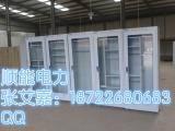 电气安全工具柜的详细信息,配电室安全工具柜价格
