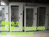 【顺能电力】安全工器具柜,工器具柜订购批发