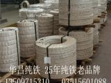 供应优质纯铁 软铁圆钢 电磁纯铁 太原华昌