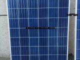 求购多晶太阳能组件(电池板)