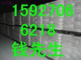 氯化橡胶树脂,水相法氯化橡胶树脂