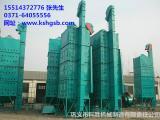 粮食烘干机厂 粮食干燥机原理 小型粮食烘干机供应
