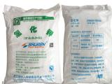 食品级氯化钾、食用盐氯化钾树人专业生产厂家