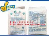 高品质食品级磷酸三钙生产厂家4700元低价格批发