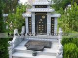 中国黑组合墓碑、高档家族墓碑