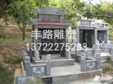花岗岩材刻字中国黑碑板、线雕影雕制作