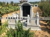 中国黑材质家族组合墓碑、墓碑定做刻字