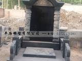 中国黑组合家族墓碑、花岗岩墓碑刻字