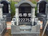 森林绿墓碑价格、高粱红墓碑供应商