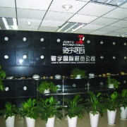 云南骏宇国际展览设计有限公司的形象照片