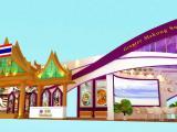 云南骏宇 展台设计搭建 云南 展位 设计 搭建 云南展览工厂