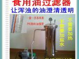 不锈钢卫生级过滤器食用油袋式过滤机过滤精度高达0.5微米