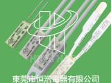 BH-TB02B-B8D温度开关, 热保护器