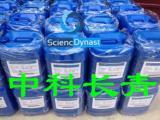盾构分散剂ZKY-102
