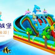 郑州怡嘉游乐设备有限公司的形象照片