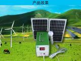SLA12071小型便携式太阳能发电系统