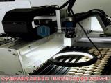 分布扫描式点胶机视觉系统,深圳视觉点胶机系统开发