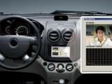 疲劳检测系统给予驾乘者主动智能的安全保障