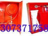 郑州消防设备泡沫消火栓箱防火材料生产厂家直销