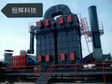 双回程组合式三级静电废气净化设备,镍网重金属处理