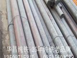 电工纯铁圆钢价格电磁纯铁圆钢供应