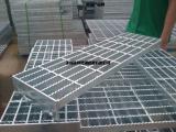 热镀锌踏步板/热镀锌平台格栅板