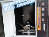 UL94燃烧试验机,塑料垂直水平燃烧机,燃烧机