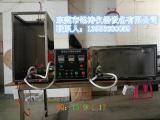 简易型电线燃烧试验机