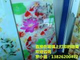 批发价玻璃3D衣柜门uv彩印机 工业级高产能