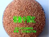 真石漆彩砂价格 天然彩砂厂家批发 10-20目鸡血红彩砂