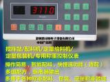 配料仪表价格配料秤 普司顿XK3110P称重控制仪表