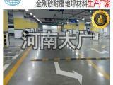 金刚砂耐磨地坪施工|耐磨地坪硬化剂厂家