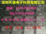 深圳回收高通芯片最高价