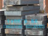 纳米晶纯铁-方钢,圆钢,扁钢、钢材 45#