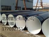 外环氧树脂内8710饮用水防腐管道+8710螺旋防腐钢管